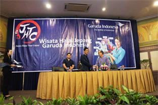 ガルーダ・インドネシア航空とパートナシップに関するMOUを結びました