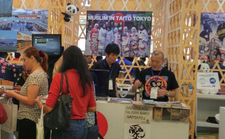 台東区がインドネシアでジャパントラベルフェアーに出展しました